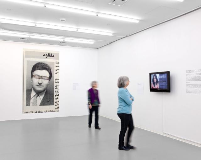 Beirut Art Center: Due to unforeseen events… :: New Museum